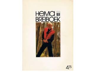 Hema Breiboek 1980.