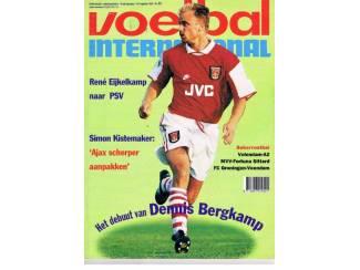 Dennis Bergkamp – Interviews en besprekingen nr. 1