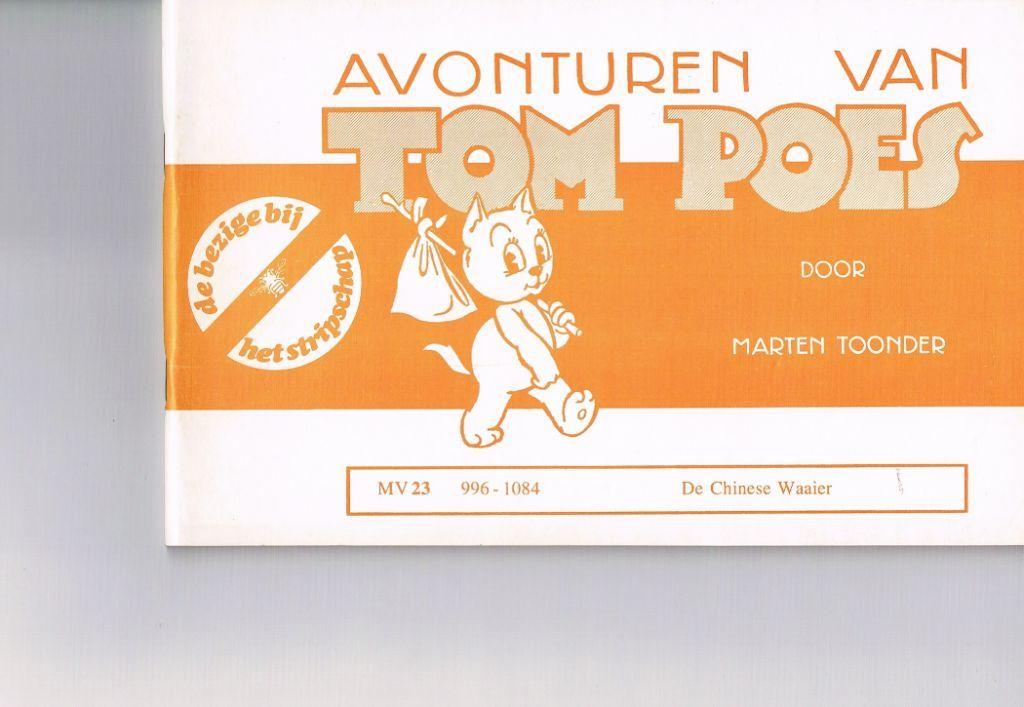 Tom Poes MV 23 – De Chinese Waaier