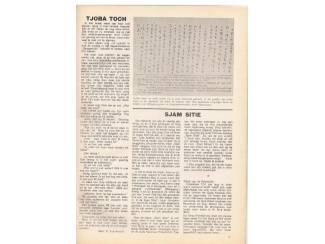 Tijdschriften Tong Tong 16e jaargang nr.1 t/m 6