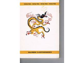 Jeugdboeken Ping, Pang en Pietje Prik – Lea Smulders