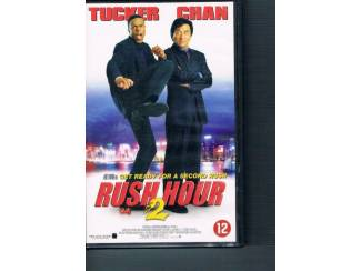 Video Rush hour 2