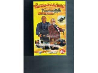 VHS | Kinderprogramma's en Kinderfilms Video Bassie en Adriaan – Het geheim van de sleutel  1 en 2
