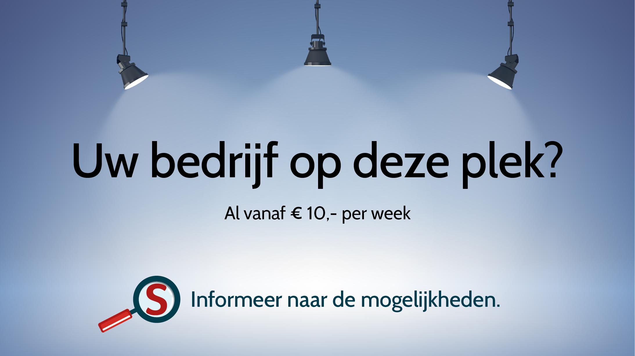 Homepagebanner Ad